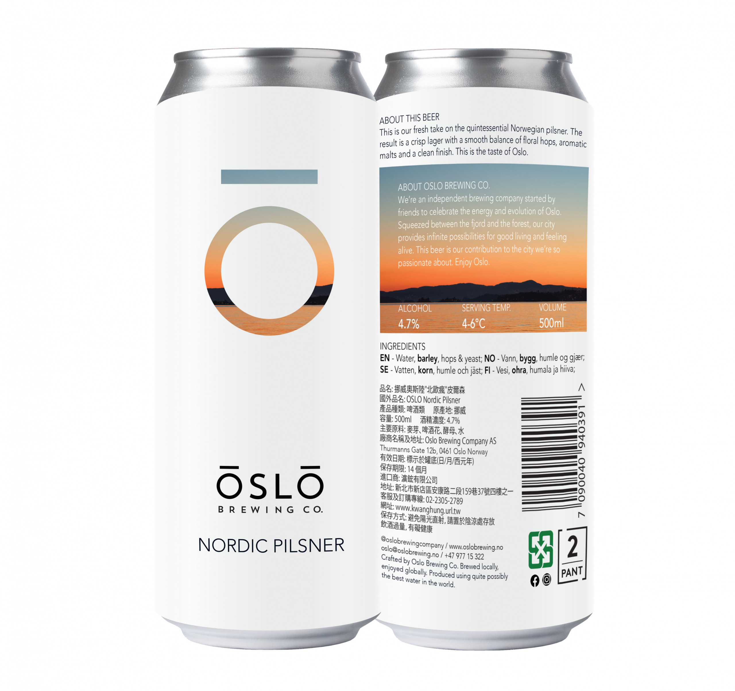Oslo Brewing Company Nordic Pilsner Asia